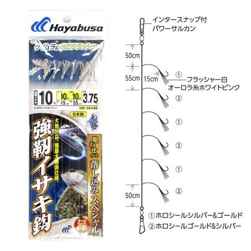 ハヤブサ(Hayabusa) 船極喰わせサビキ 落し込み ケイムラ&ホロフラッシュ 強靭イサキ6本 SS426 10-10-10