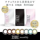 ゼルマンスリー ZERU.monthly 1箱1枚 1ヶ月 度あり/度なし 14.2ミリ 14.0ミリカラコン (-3.00, ナチュラルブラウン)