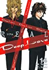 Deep Love [REAL] 第14巻