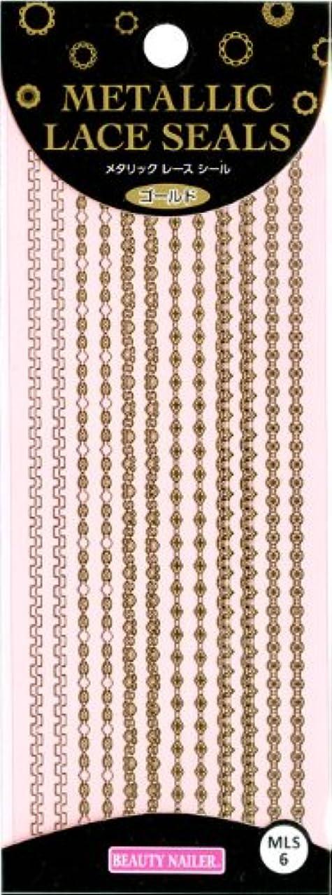 エミュレートする母性グッゲンハイム美術館ビューティーネイラー ネイル用シール?ステッカー メタリック レース シール MLS-6