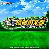 パチスロ GI優駿倶楽部 Music Selection
