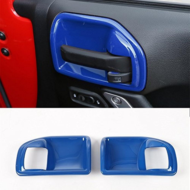 満足できる変える価値のないJicorzo - Car-styling Interior Door Handle Bowl Cover Trim Chrome ABS Sticker For Jeep Wrangler Rubicon JK 2011...