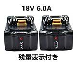 ROITB 互換 マキタ 18V バッテリー 6.0Ah BL1860B BL1830 BL1840 BL1850 BL1860電池残量インジケーター付き (2)