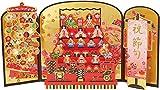サンリオ(SANRIO) ひな祭りカード ひな壇と名前旗 JHN9-1 S 2609 424366