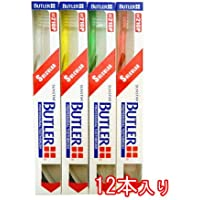 バトラー 歯ブラシ 12本入 (#210P)