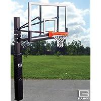 Endurance ®バスケットボールPlaygroundシステムwith 5 '拡張子