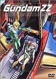 機動戦士ガンダムZZ(8)[DVD]
