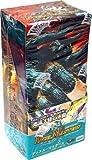 デュエルマスターズトレーディングカードゲームDM-05:拡張パック第5弾 漂流大陸の末裔 ~リターン・オブ・ザ・サバイバー~ BOX