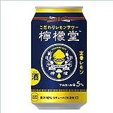 檸檬堂 定番レモン 350ml缶24本入りケース