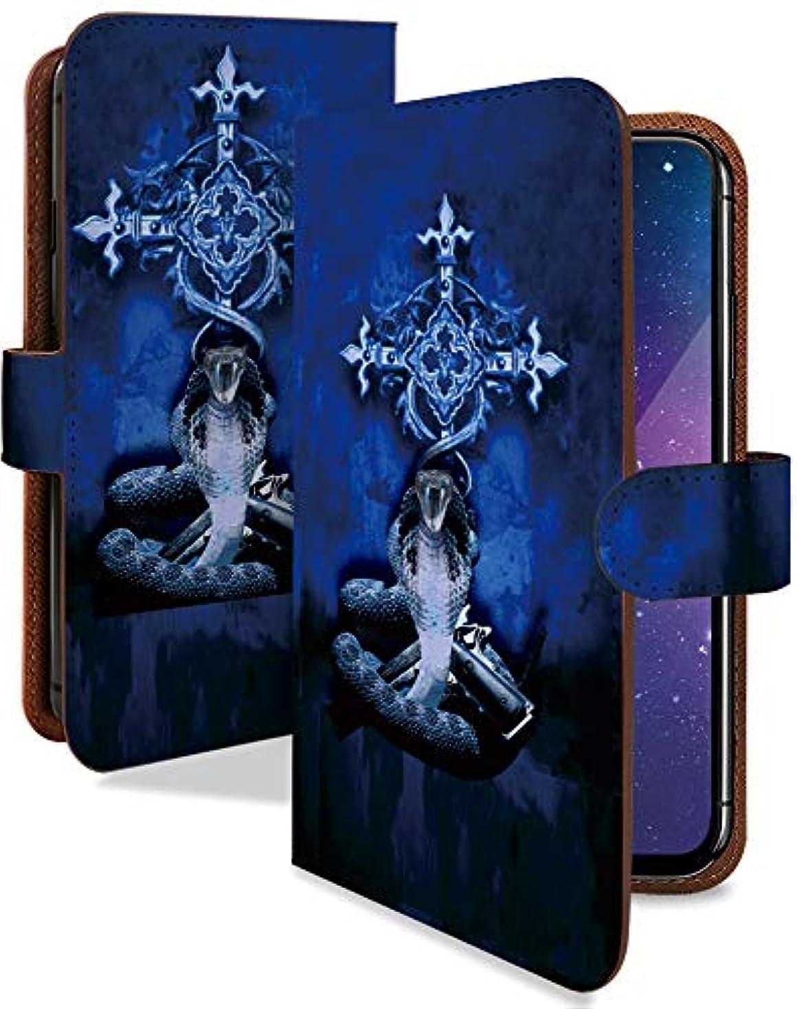 脚本王子犬Nexus6 ワイモバイル ケース 手帳型 コブラ ブルー クロス かっこいい スマホケース ネクサス6 手帳 カバー nexus 6 nexus6ケース nexus6カバー 十字架 ロック パンクロック [コブラ ブルー/t0306]