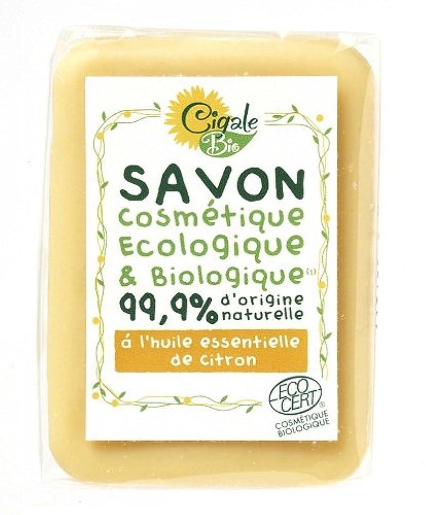 イル反響する限界シガールビオ オーガニックソープ レモン