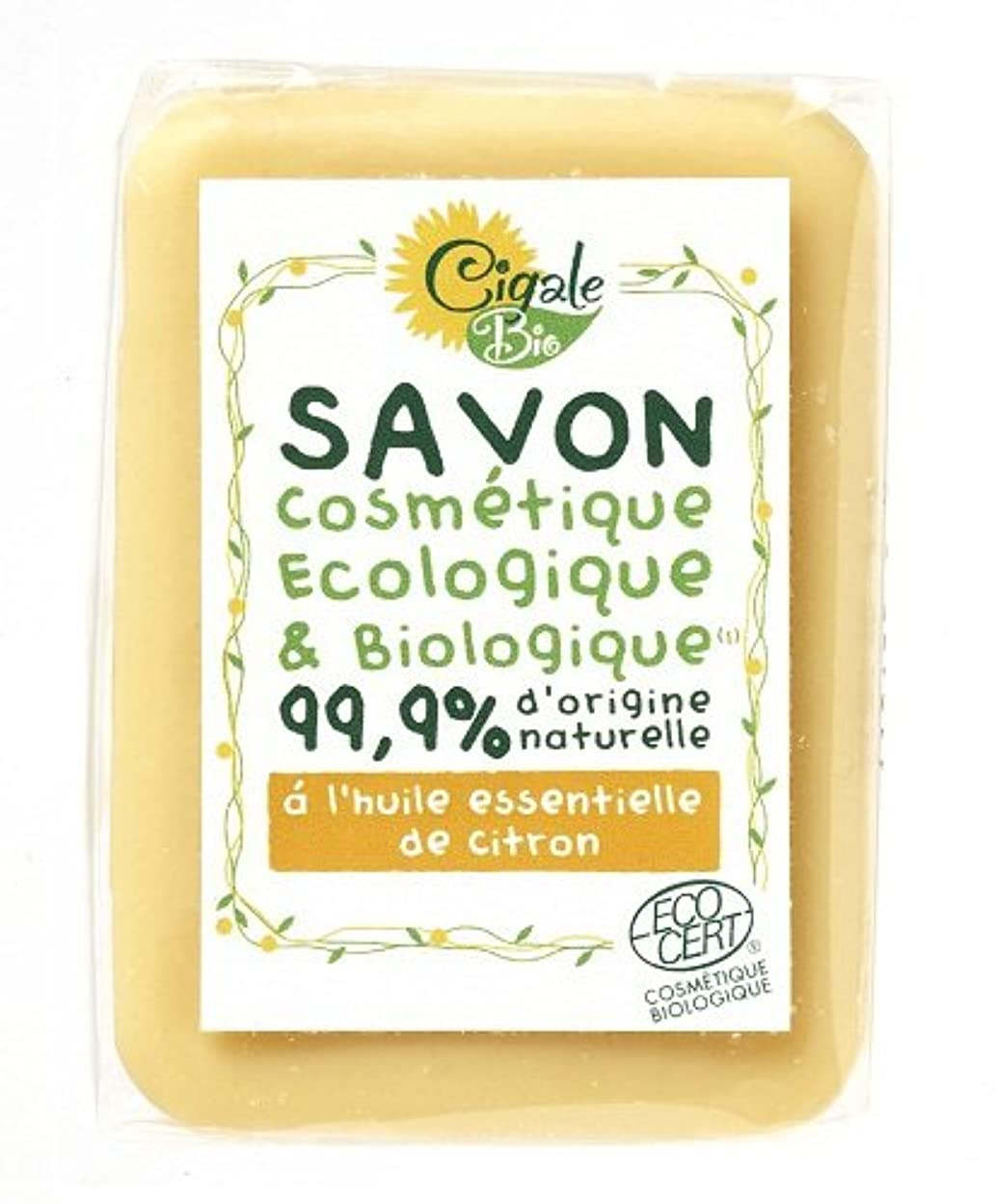 ロゴ寄付十分ではないシガールビオ オーガニックソープ レモン