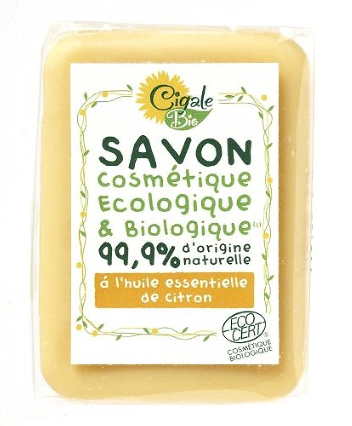 受粉する多用途保存するシガールビオ オーガニックソープ レモン