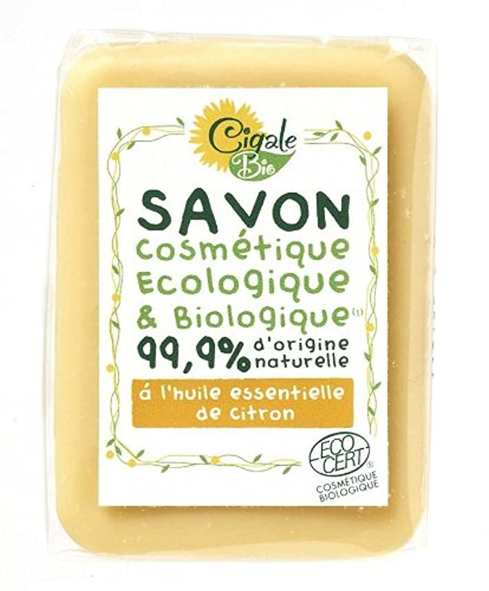 熟したアジア定期的なシガールビオ オーガニックソープ レモン