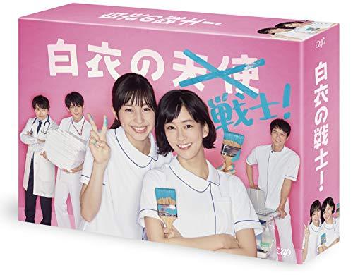 【メーカー特典あり】白衣の戦士! Blu-ray BOX (オリジナルピルケース 付)