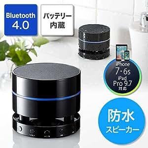 サンワダイレクト Bluetoothスピーカー 防水 ワイヤレススピーカー 小型 iPhone スマートフォン iPad 対応 Bluetooth4.0 ブラック 400-SP040WPBK