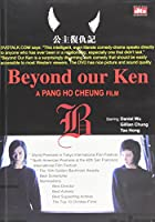Beyond Our Ken [DVD] [Import]