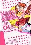 Honey Coming 1―すうぃーとLOVEレッスン (角川コミックス・エース 183-1)