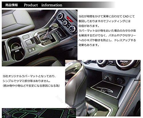【1年保証/取説付】2017.4- スバル新型XV(2代目 GT3/GT7型) 専用 インテリアラバーマット【白/蓄光】/ドアポケットマット スバル・SUBARU