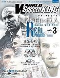 WORLD Soccer KING 2016年3月号