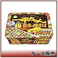 明星食品 一平ちゃん夜店の焼そば135g×12個入