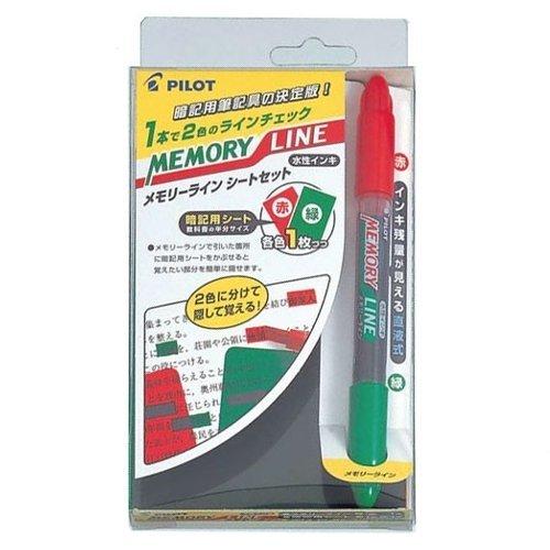メモリーラインセット 赤&緑 CML25SETRG