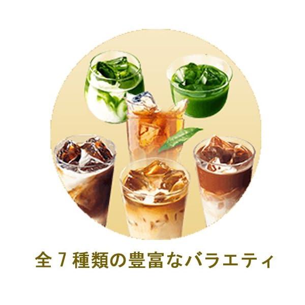 ネスレ 贅沢抹茶ラテ ポーション 5個×6袋の紹介画像4