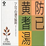 【第2類医薬品】ツムラ漢方防已黄耆湯エキス顆粒 64包