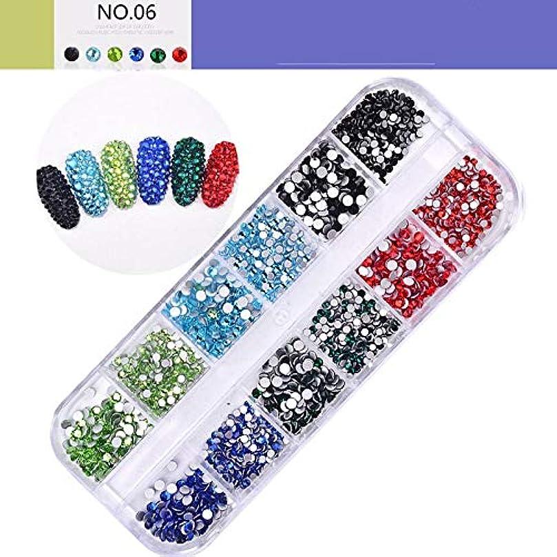 シャープ胚芽カメJiaoran 1セットdiyネイルアートラウンドクリスタルabビーズフラットバックガラスネイルグリッターラインストーンビーズマニキュア装飾ツール (Color : 6)