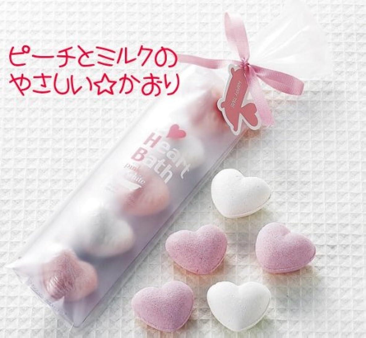 気取らない異常な悪いハートの入浴剤 ピーチ&ミルク【結婚式 二次会 プチギフト】
