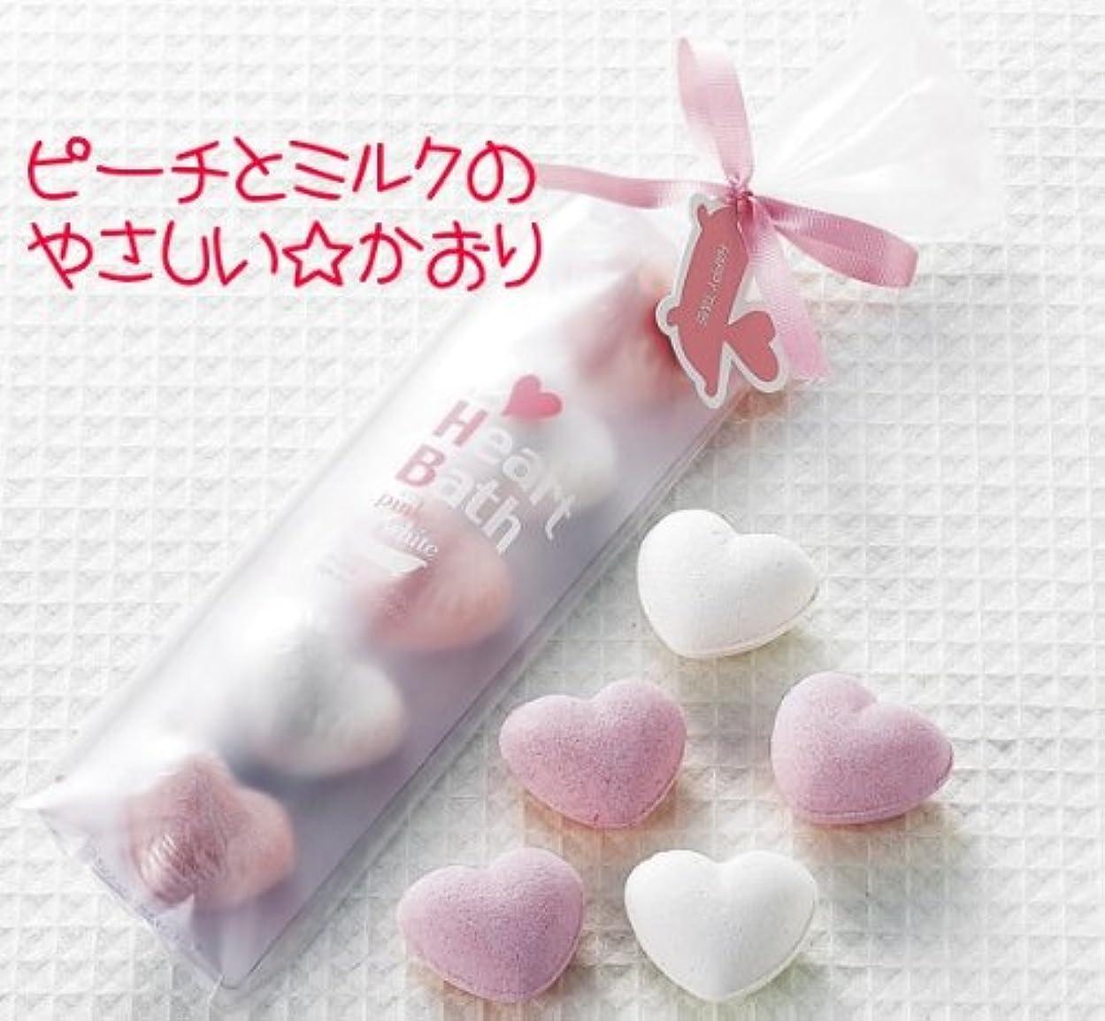 ゴミ箱ズームスリーブハートの入浴剤 ピーチ&ミルク【結婚式 二次会 プチギフト】