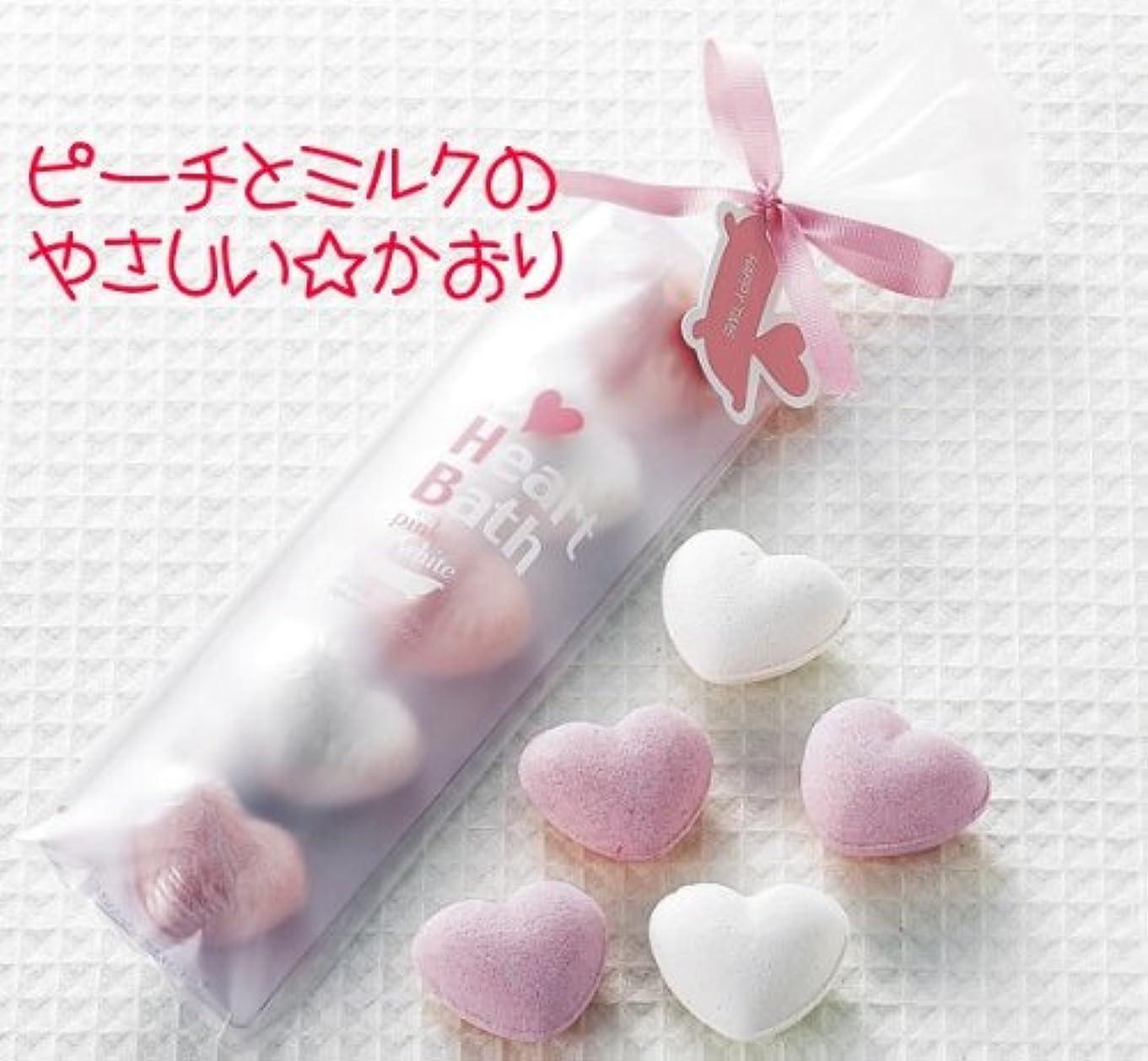 雪のギャンブル電信ハートの入浴剤 ピーチ&ミルク【結婚式 二次会 プチギフト】