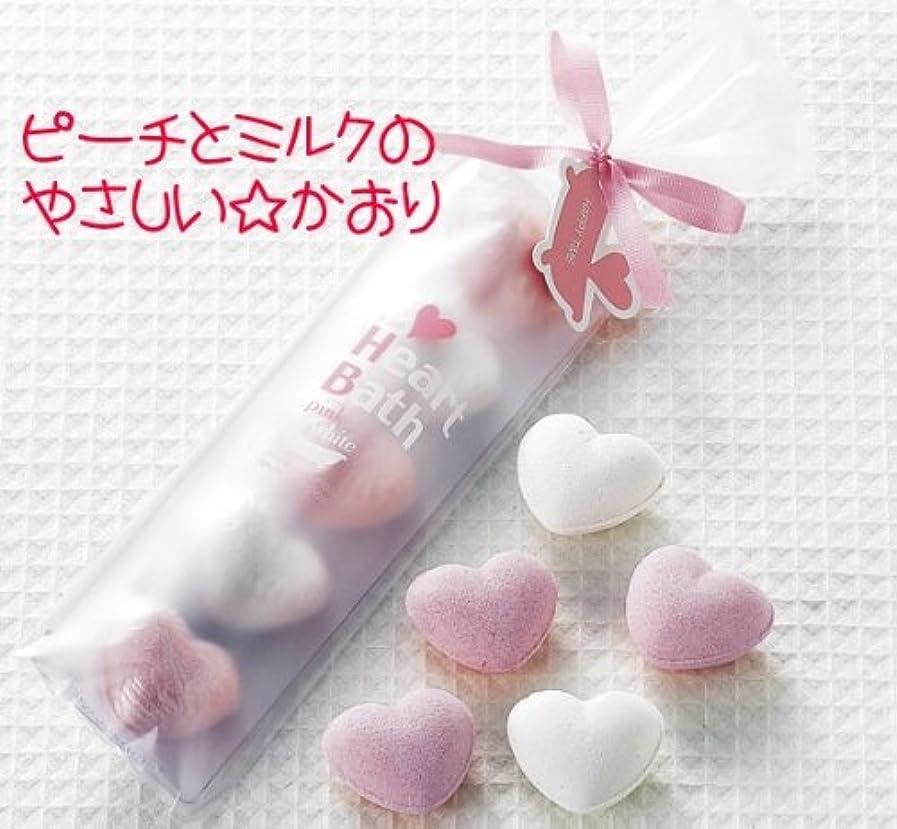 責被害者宙返りハートの入浴剤 ピーチ&ミルク【結婚式 二次会 プチギフト】