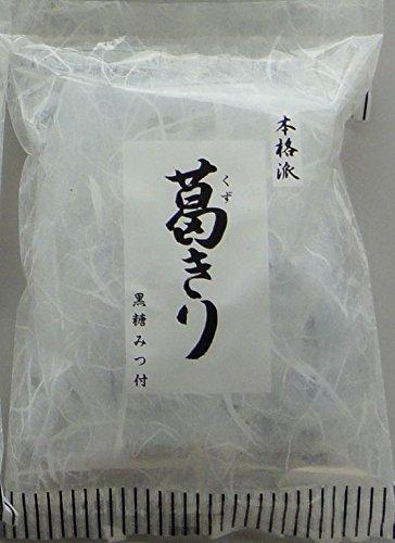 本格派 葛きり(1袋130g) 6袋詰合せx2箱