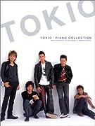やさしく弾ける TOKIO ピアノコレクション