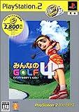 みんなのGOLF4 PlayStation 2 the Best / ソニー・コンピュータエンタテインメント