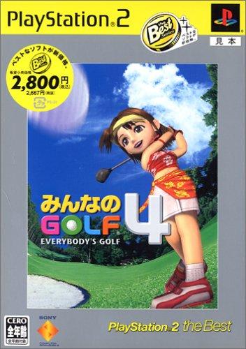 みんなのGOLF4 PlayStation 2 the Best/