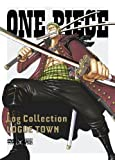 "ONE PIECE Log Collection ""LOGUE TOWN""[DVD]"