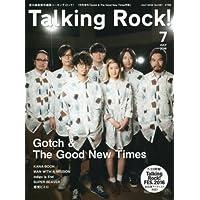 Talking Rock! (トーキングロック) 増刊 Gotch & The Good New Times特集 2016年 07 月号 [雑誌]