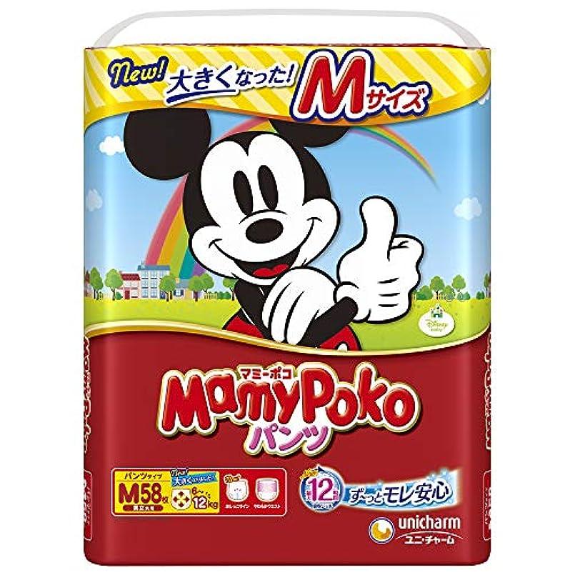 バター通路噴出する【パンツ Mサイズ】マミーポコパンツ (6~12kg)58枚