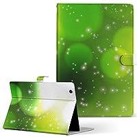 igcase arrows Tab F-02K FUJITSU 富士通 アローズタブ タブレット 手帳型 タブレットケース タブレットカバー カバー レザー ケース 手帳タイプ フリップ ダイアリー 二つ折り 001824 ラブリー シンプル 模様 緑