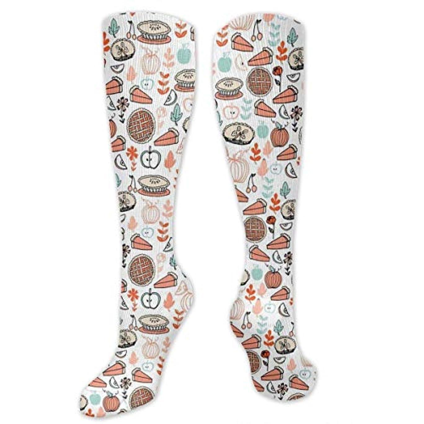 不規則な非武装化ダイジェストqrriy新しいベーキングフードパイ- 3 D抗菌アスレチックソックス圧縮靴下クルーソックスロングスポーツ膝ハイソックス少年少女キッズ幼児