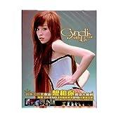 Cyndi with U (DVD付) 台湾盤