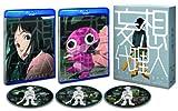 妄想代理人 BOX【初回限定生産版】[Blu-ray]