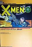 X-MEN 11 (11)