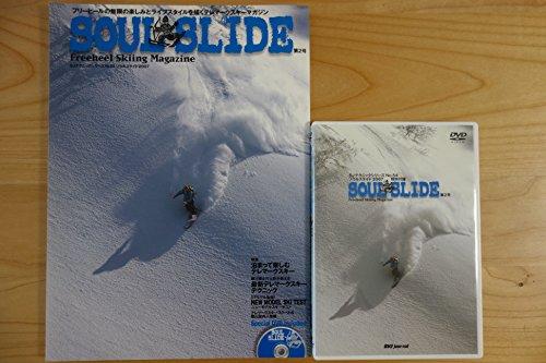 ソウルスライド 2007—Freeheel skiing magazine (SJテクニックシリーズ No. 54)