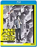 Perfect Insider/ [Blu-ray] [Import]