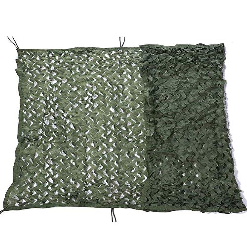 流用するシルエットアレキサンダーグラハムベル迷彩ネット、オックスフォードクロス迷彩ネット、日よけメッシュ迷彩、ジャングルの隠蔽、ガーデンパーゴラ、釣り、屋根 ZHAGNAIZHEN (色 : 緑, サイズ さいず : 2x8m)