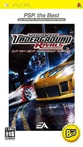 ニード・フォー・スピード アンダーグラウンド ライバルズ PSP the BEST