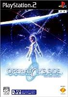 Operator's side(通常版)